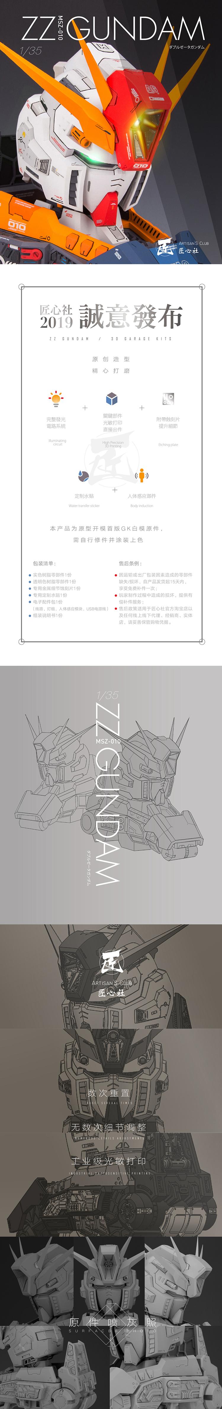 G478_ZZ_023.jpg