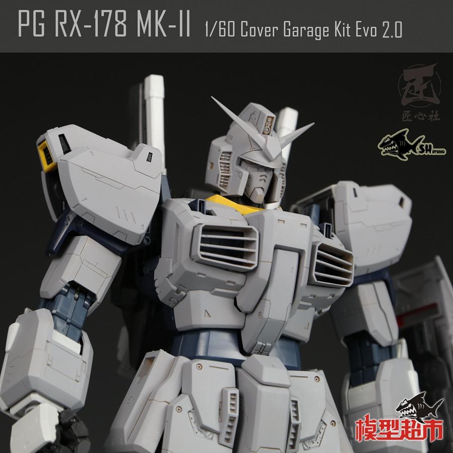 G492_PG_1_60_RX_178_005.jpg