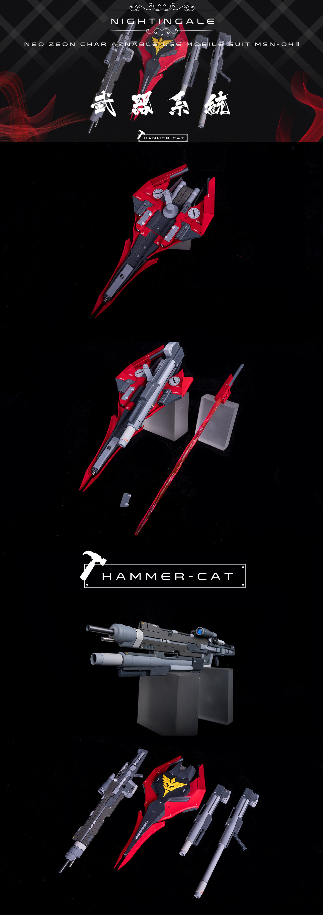 G503_G504_hammer_cat_nightingale_016.jpg