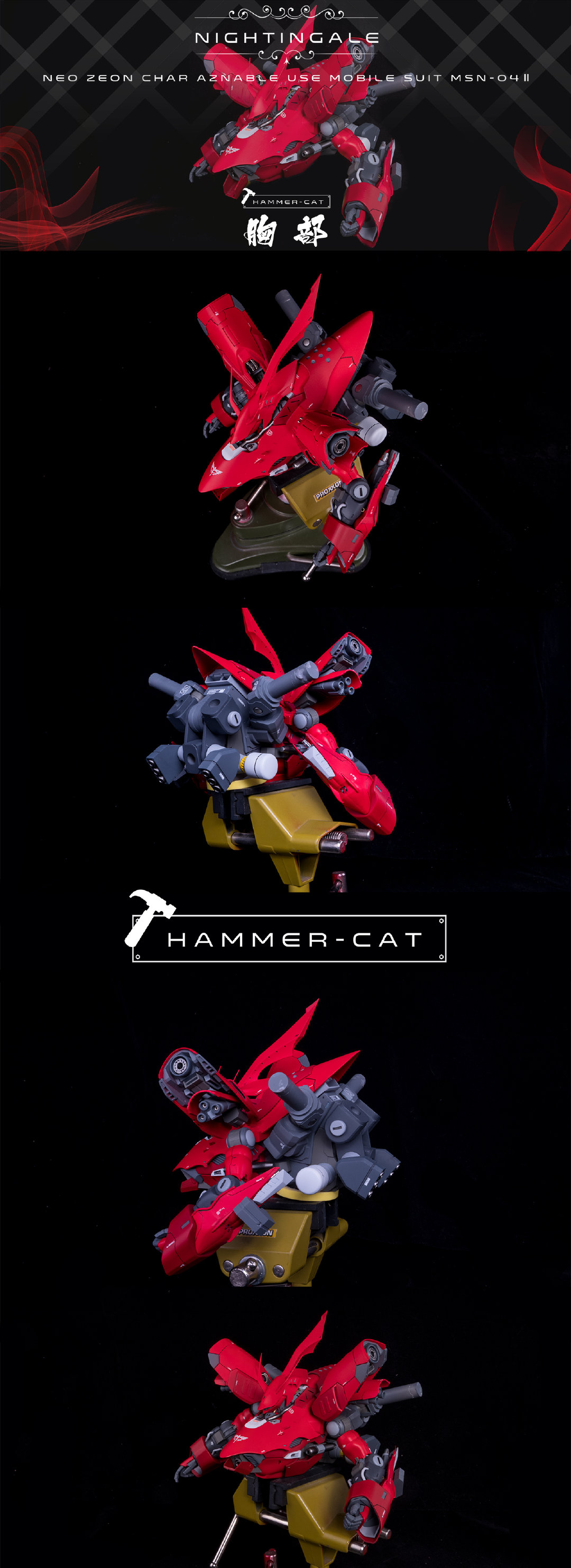 G503_G504_hammer_cat_nightingale_017.jpg
