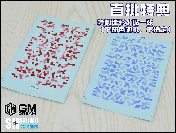 G525_MSZ_006_C1_Bst_007.jpg