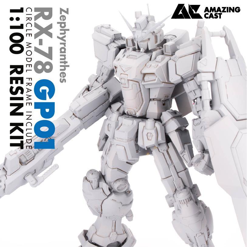 G532_MG_GP01_001.jpg