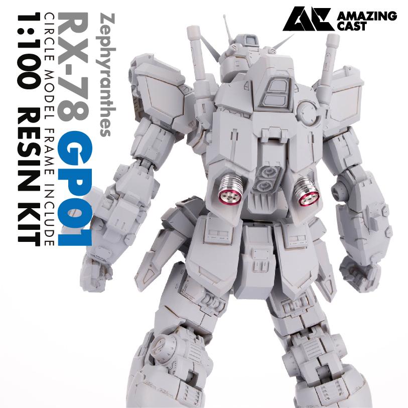 G532_MG_GP01_002.jpg