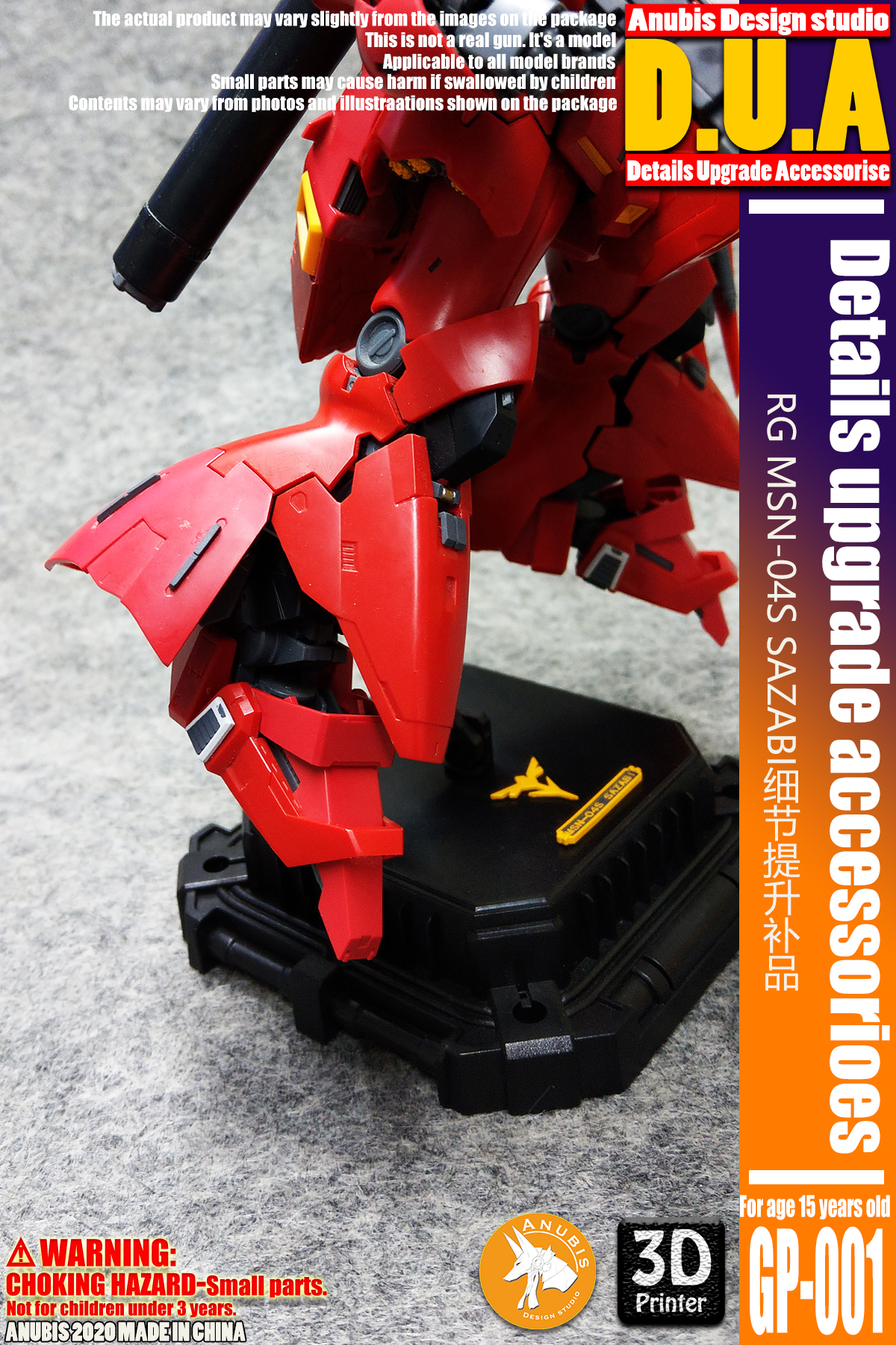 G535_GP001_RG_sazabi_008.jpg