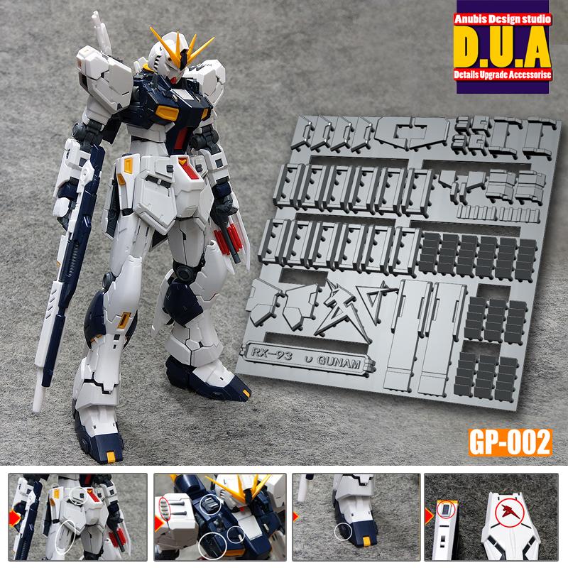 G535_GP002_RG_nu_001.jpg