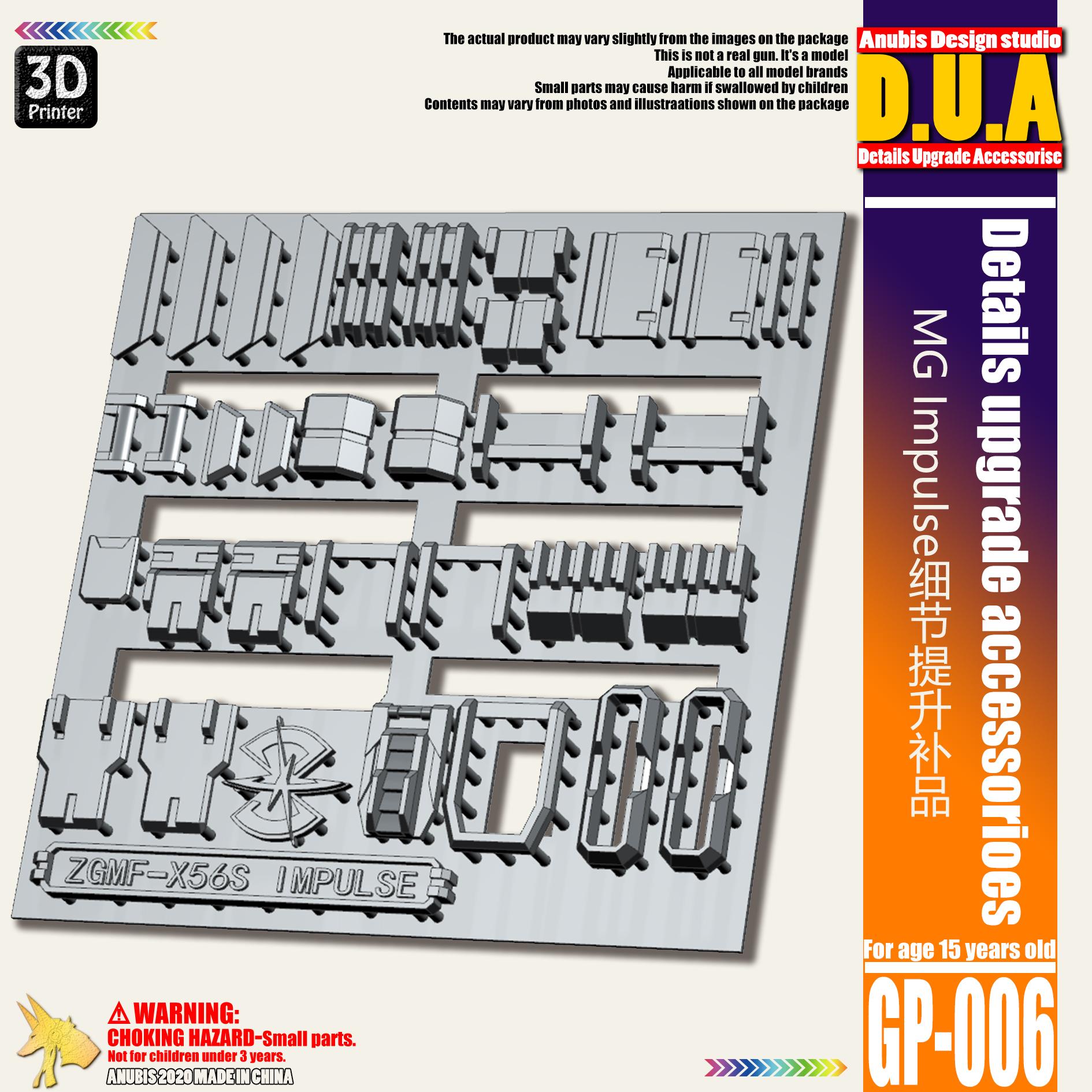 G535_GP006_MG_impulse_005.jpg