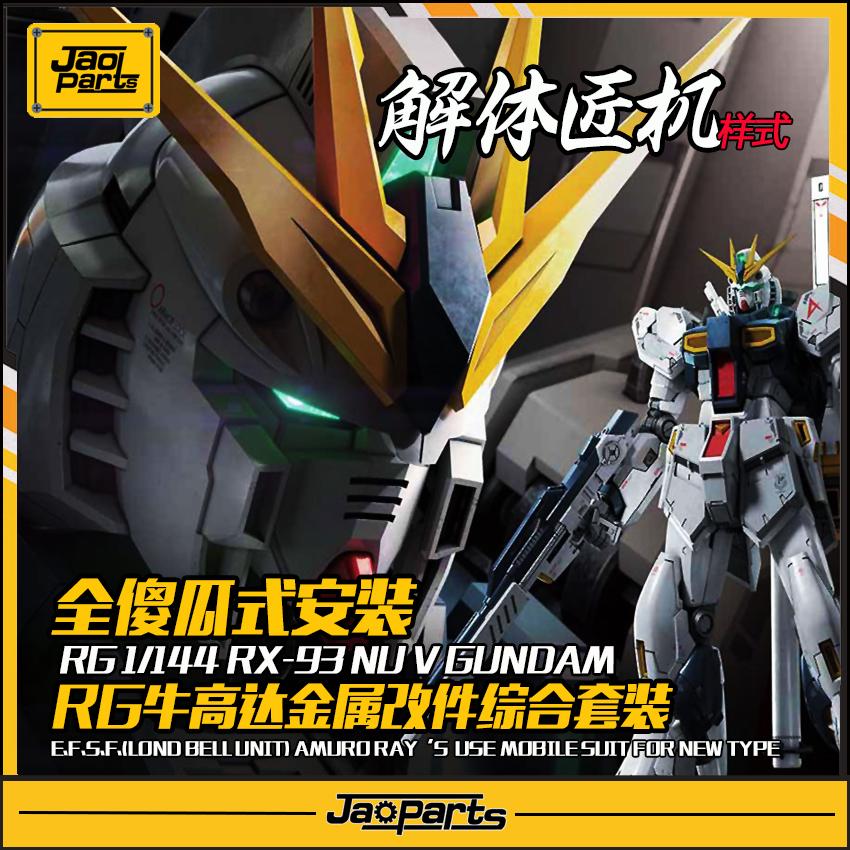M93_RG_nu_001.jpg