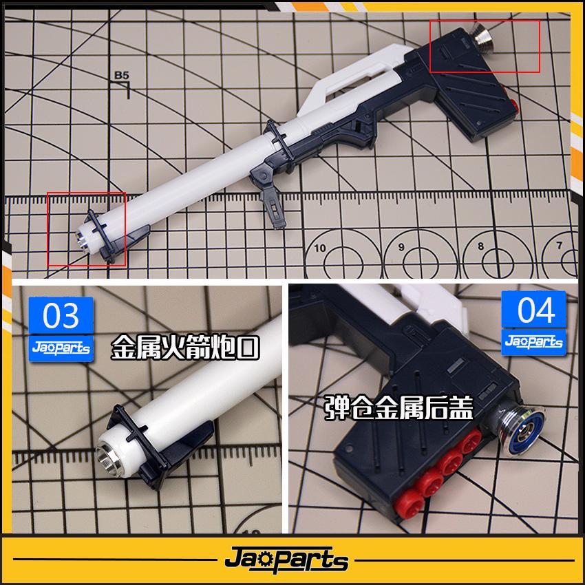 M93_RG_nu_035.jpg