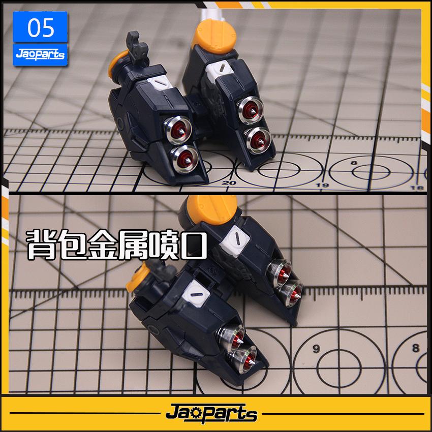 M93_RG_nu_037.jpg