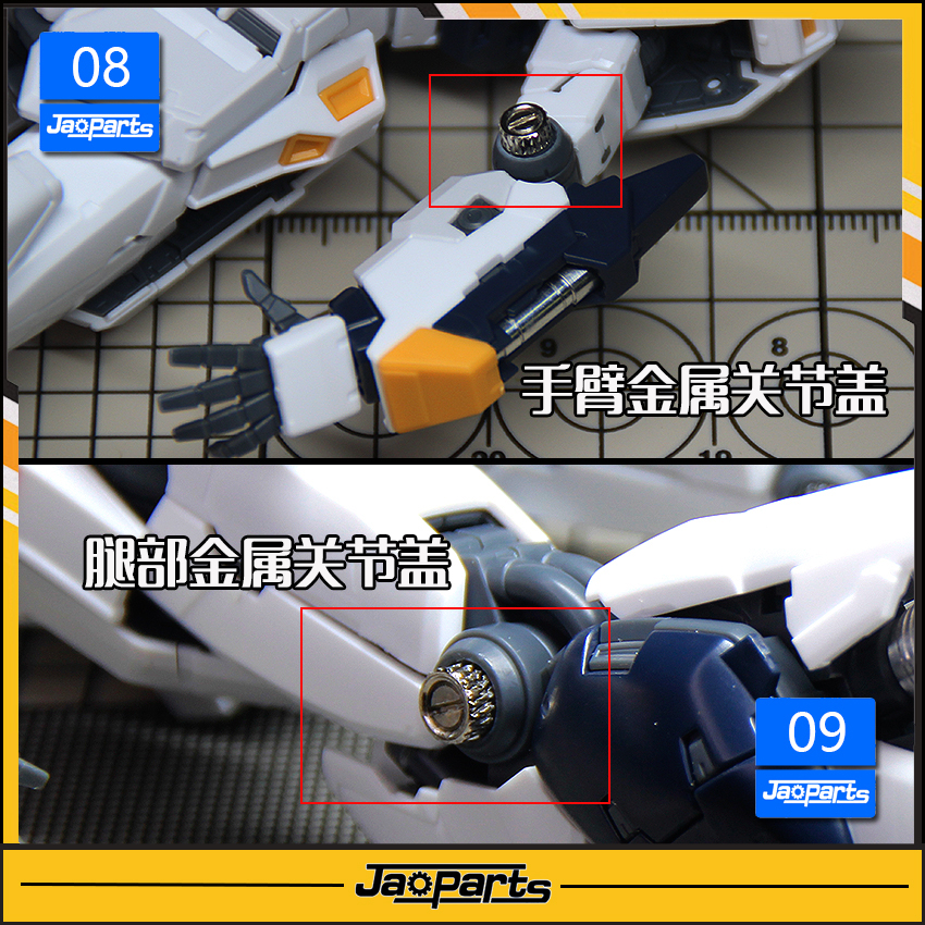 M93_RG_nu_041.jpg