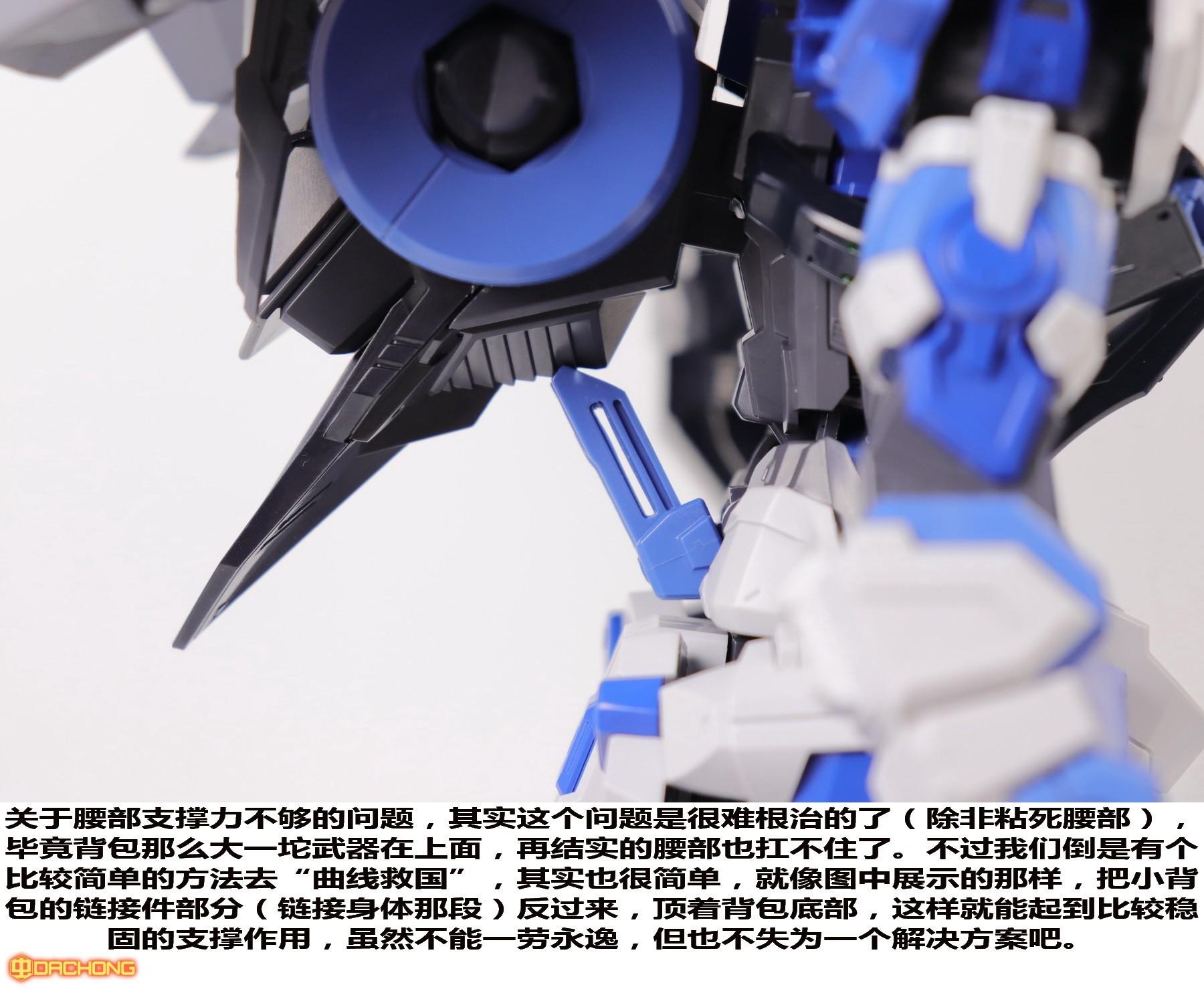 S306_blue_frame_astray_60_068.jpg