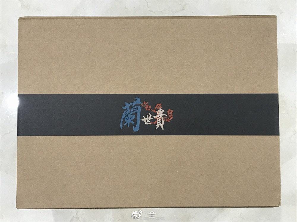 S306_blueframe_astray_003.jpg
