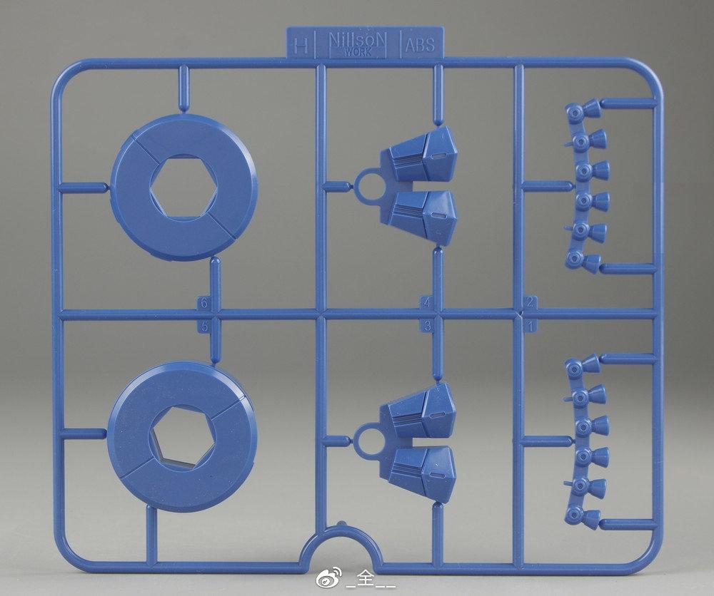 S306_blueframe_astray_009.jpg