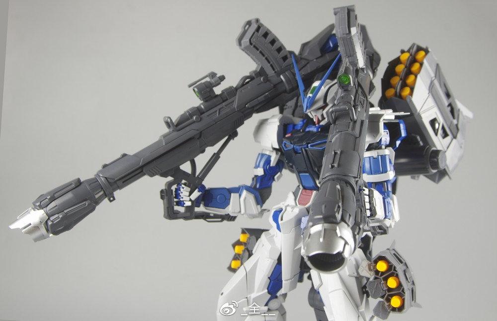 S306_blueframe_astray_084.jpg