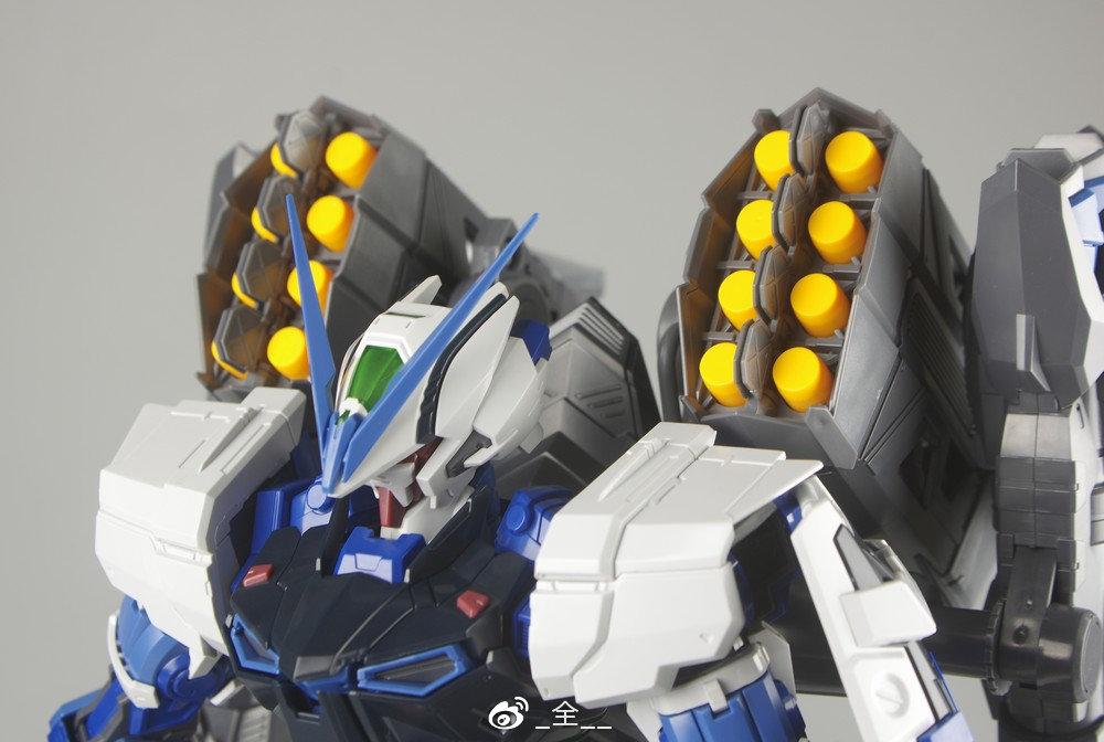 S306_blueframe_astray_086.jpg