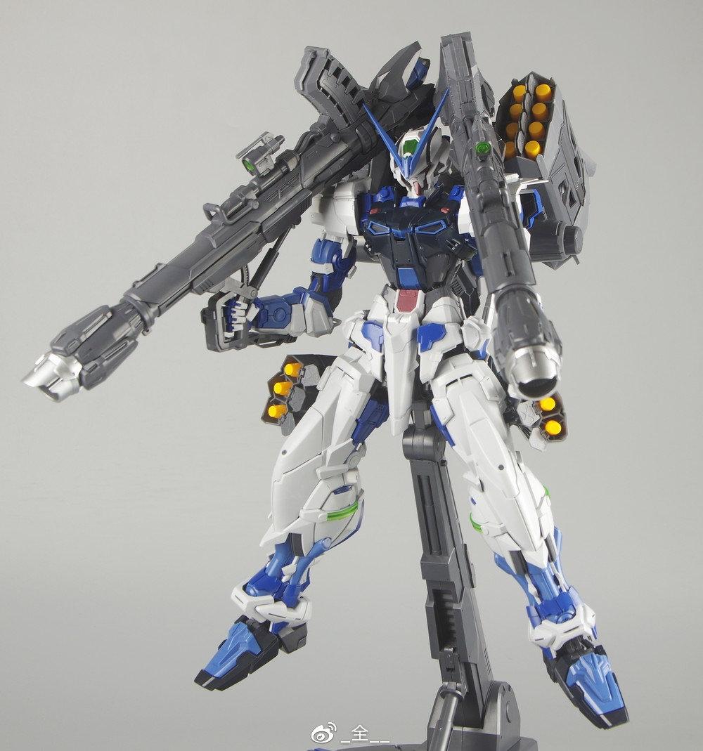 S306_blueframe_astray_087.jpg