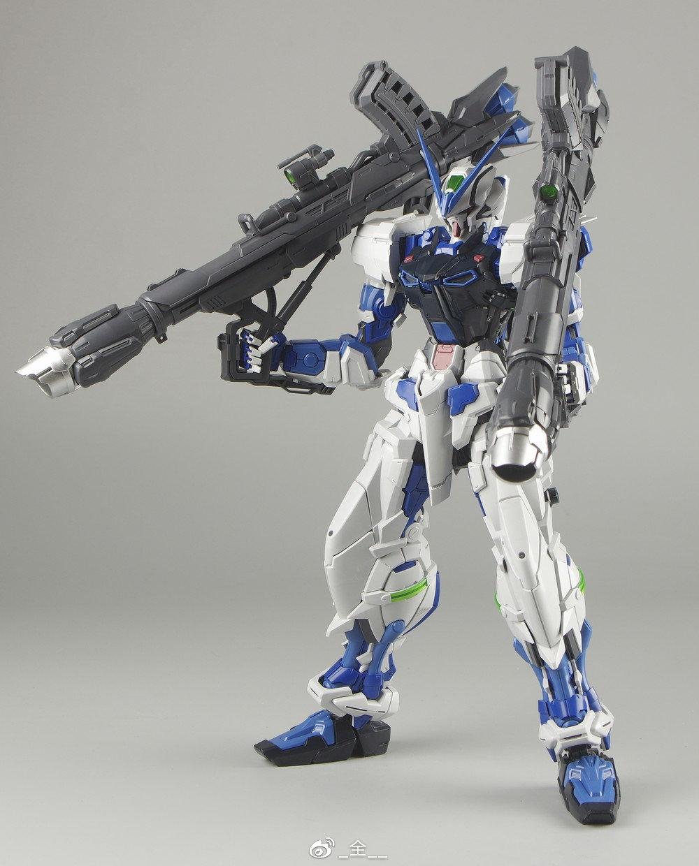 S306_blueframe_astray_106.jpg