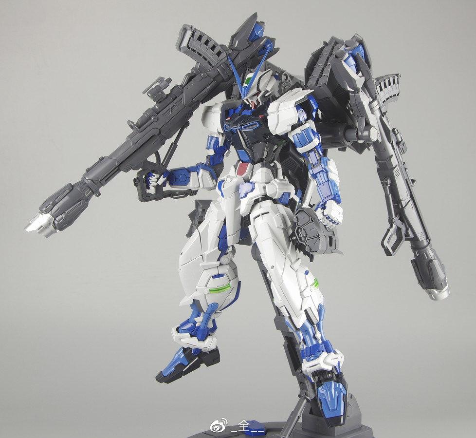 S306_blueframe_astray_110.jpg