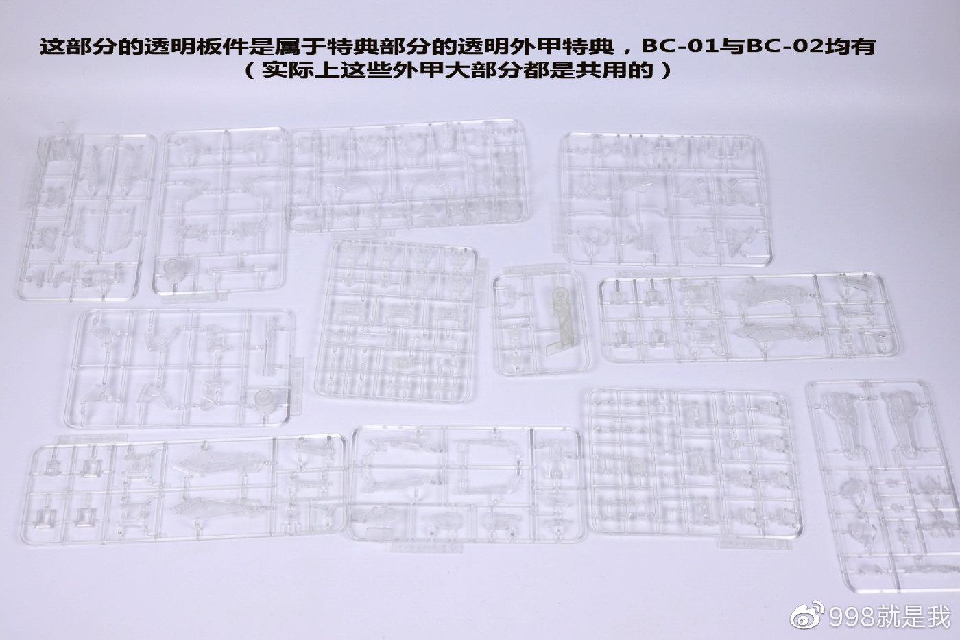 S334_S335_BC_T01_BC_T02_056.jpg