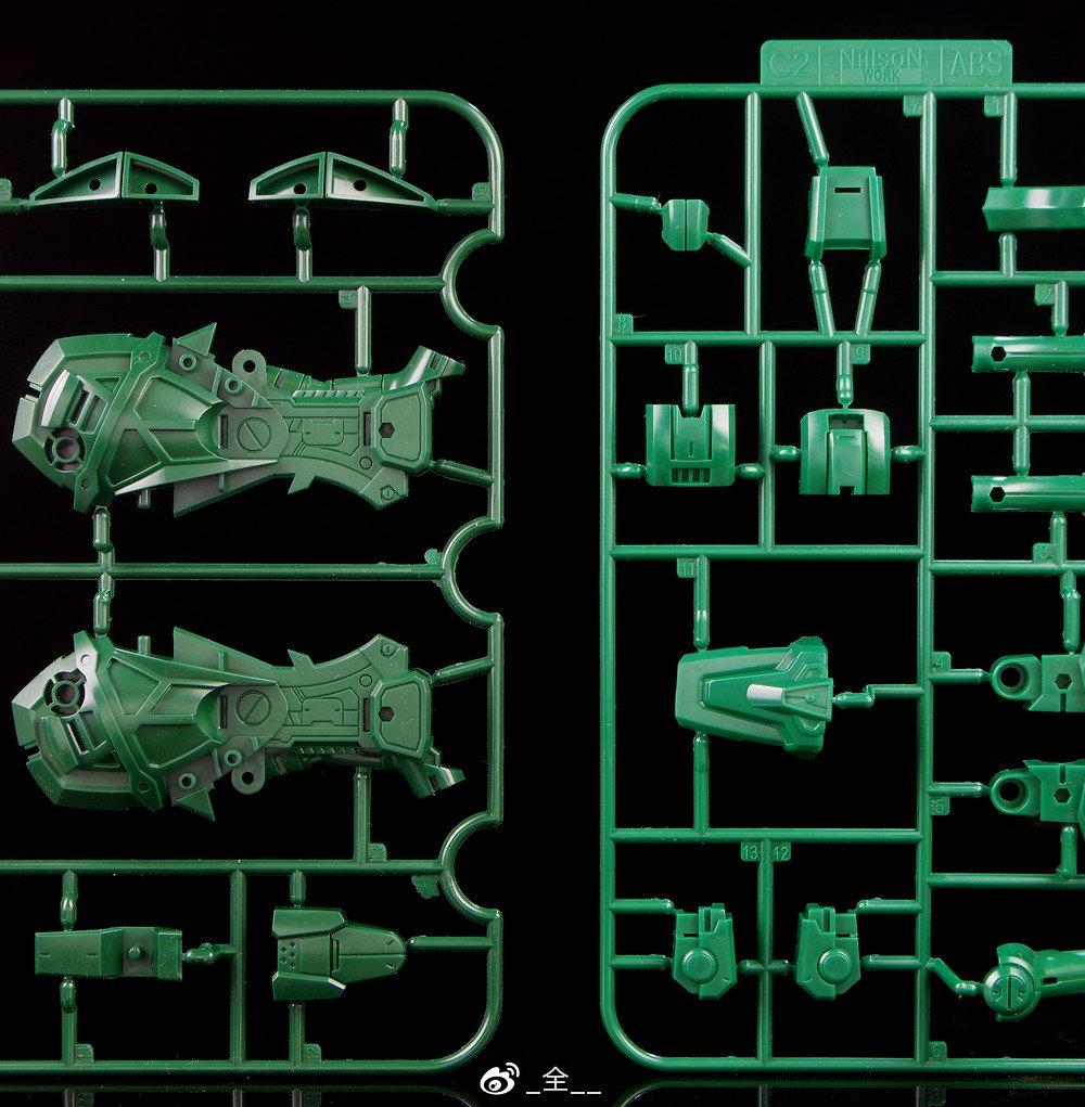 S417_60_astray_green_007.jpg