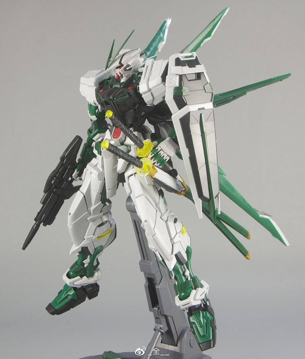 S417_60_astray_green_055.jpg