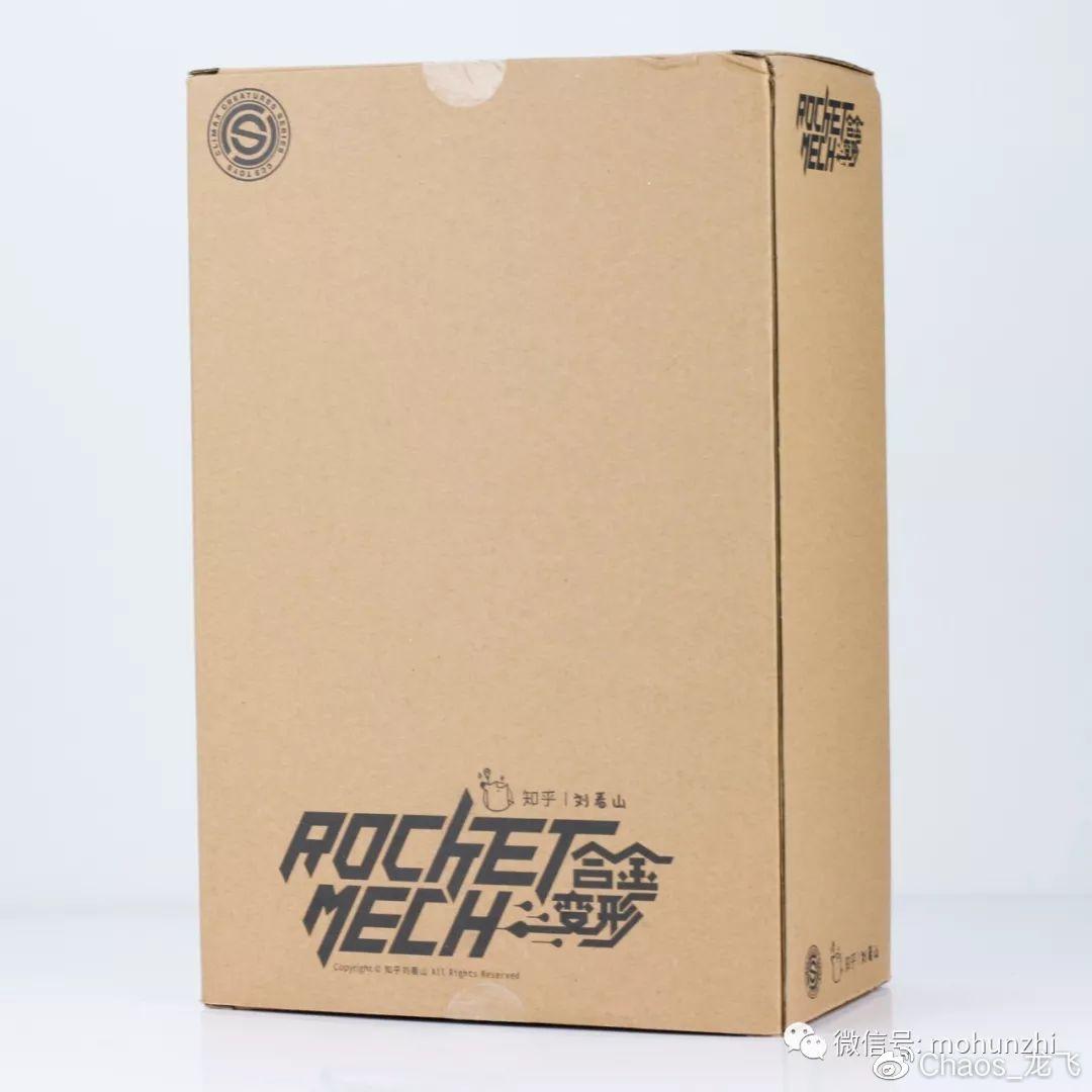 S418_ROCKET_MECH_info2_004.jpeg