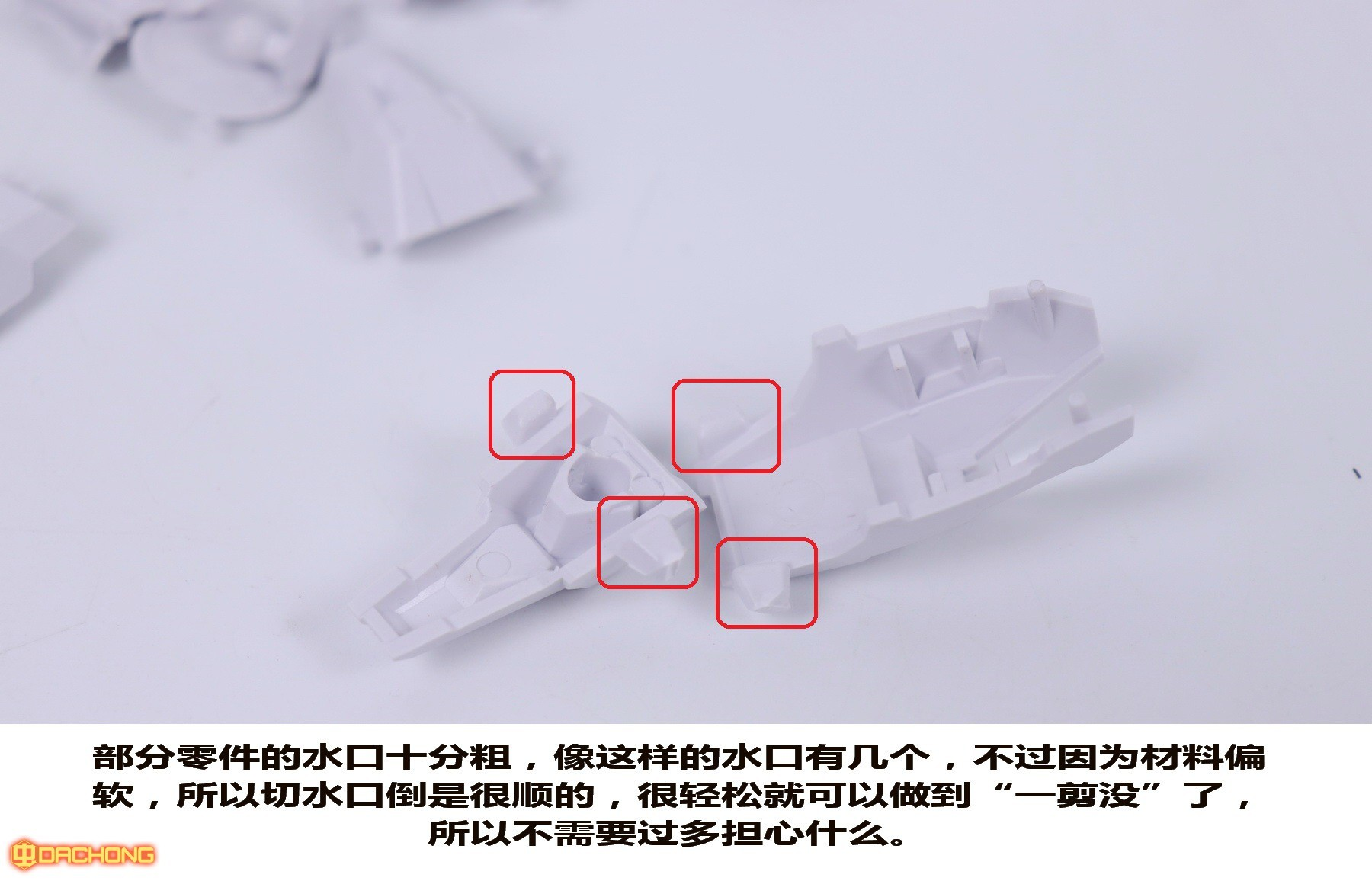 S420_NX_LSY_OOQ_066.jpg