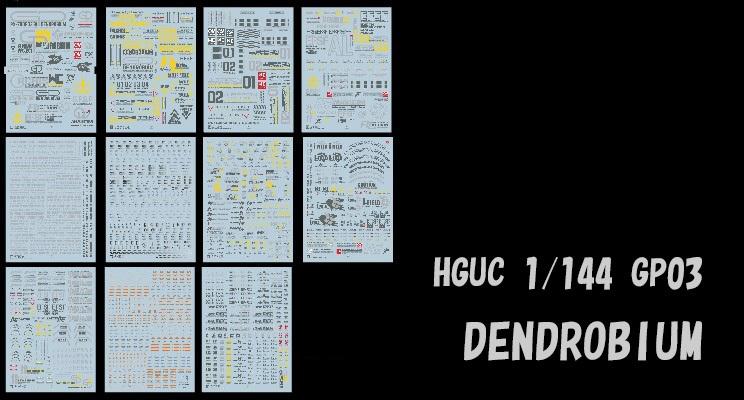T728_HGUC_028_RX_78_GP03D_000.jpg