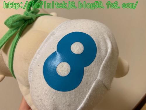bcc1909015.jpg