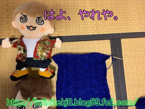 knit1910041.jpg