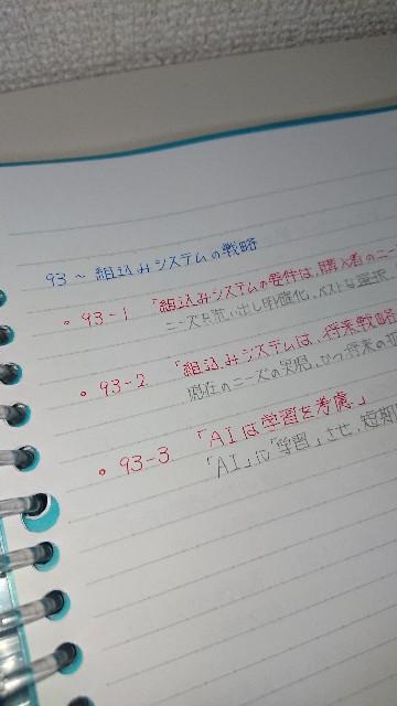 moblog_82c4dcb6.jpg