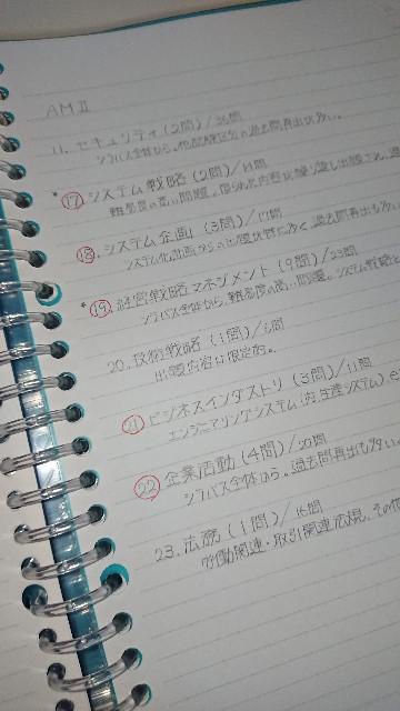 moblog_a4124d6d.jpg