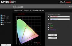 HP ENVY x360- 13-ag0010au_sRGB_01t