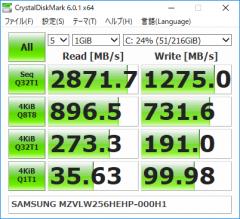 Bench_256GB SSD_02