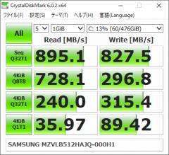 512GB SSD_Bench_04