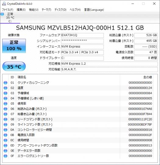512GB SSD_info_01