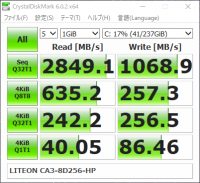 256GB SSD_Bench_01