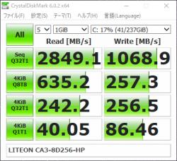 OK_256GB SSD_Bench_01