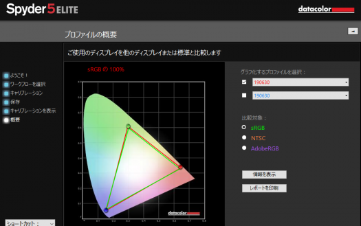 HP ENVY x360 13-ar0000_sRGB_01t