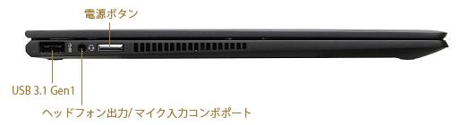 HP-ENVY-x360-13-ar0000_左側面_インターフェース_01a