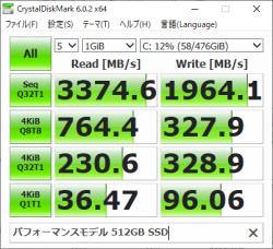 SSD 512GB_Bench_04b