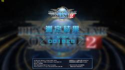 PSO2 ep4_簡易設定6