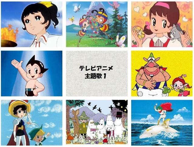 anime1png (640x485)