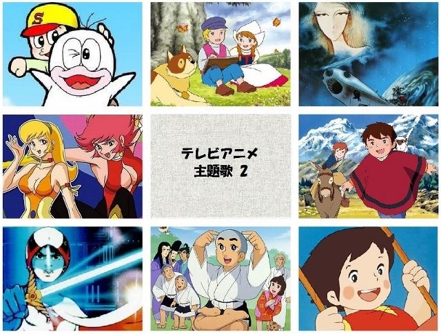 anime2 (640x484)