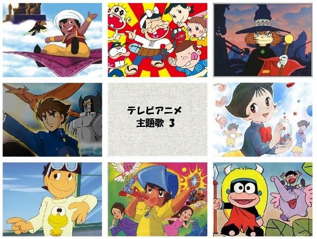 anime3 (640x482)