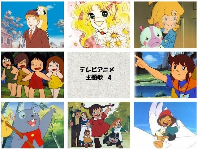 anime4 (640x485)