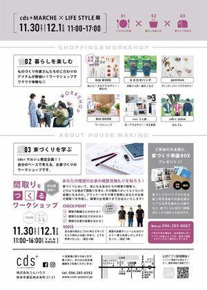 2019-11-29 11-33_1