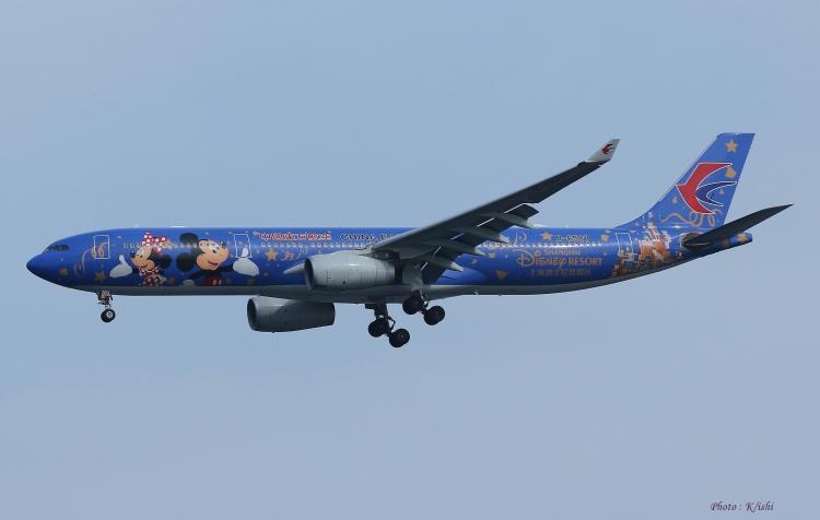 E-1052.jpg