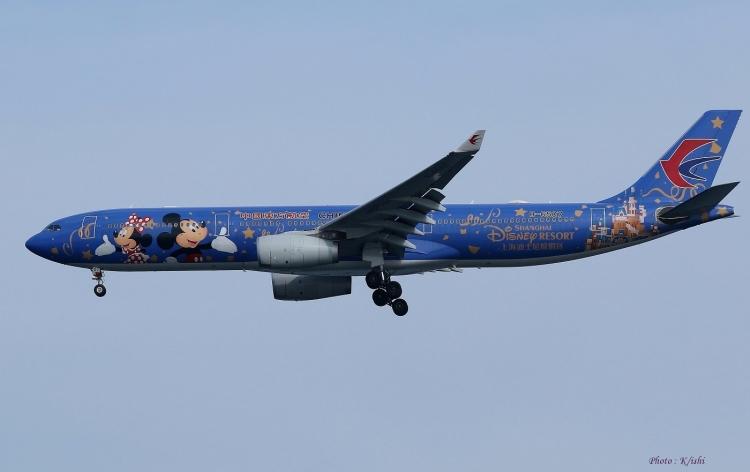 E-1053.jpg