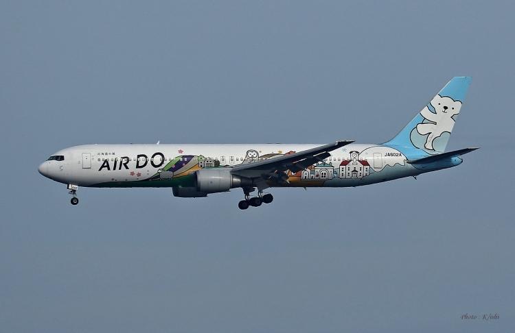 E-1077.jpg